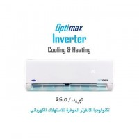 Carrier 53QHC-12DN3 Inverter Cooling & Heating Spl