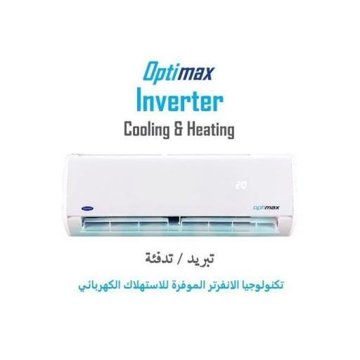 Carrier Optimax تكييف هواء سبليت بارد وساخن - 3 حصان